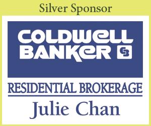 Julie Chan advertisement